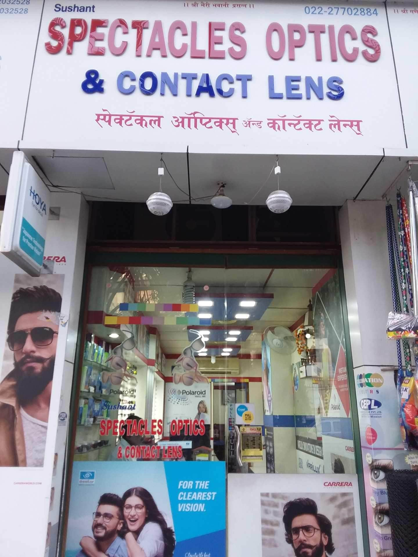 d25b6726d3a63 Top Carrera Spectacle Frame Dealers in Cbd Belapur - Best Carrera ...