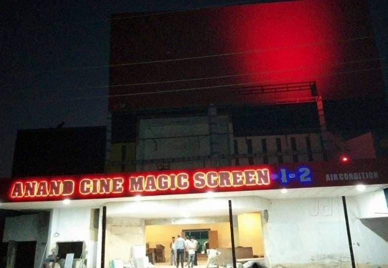 Cinema Halls Nursery Road Bilimora Navsari