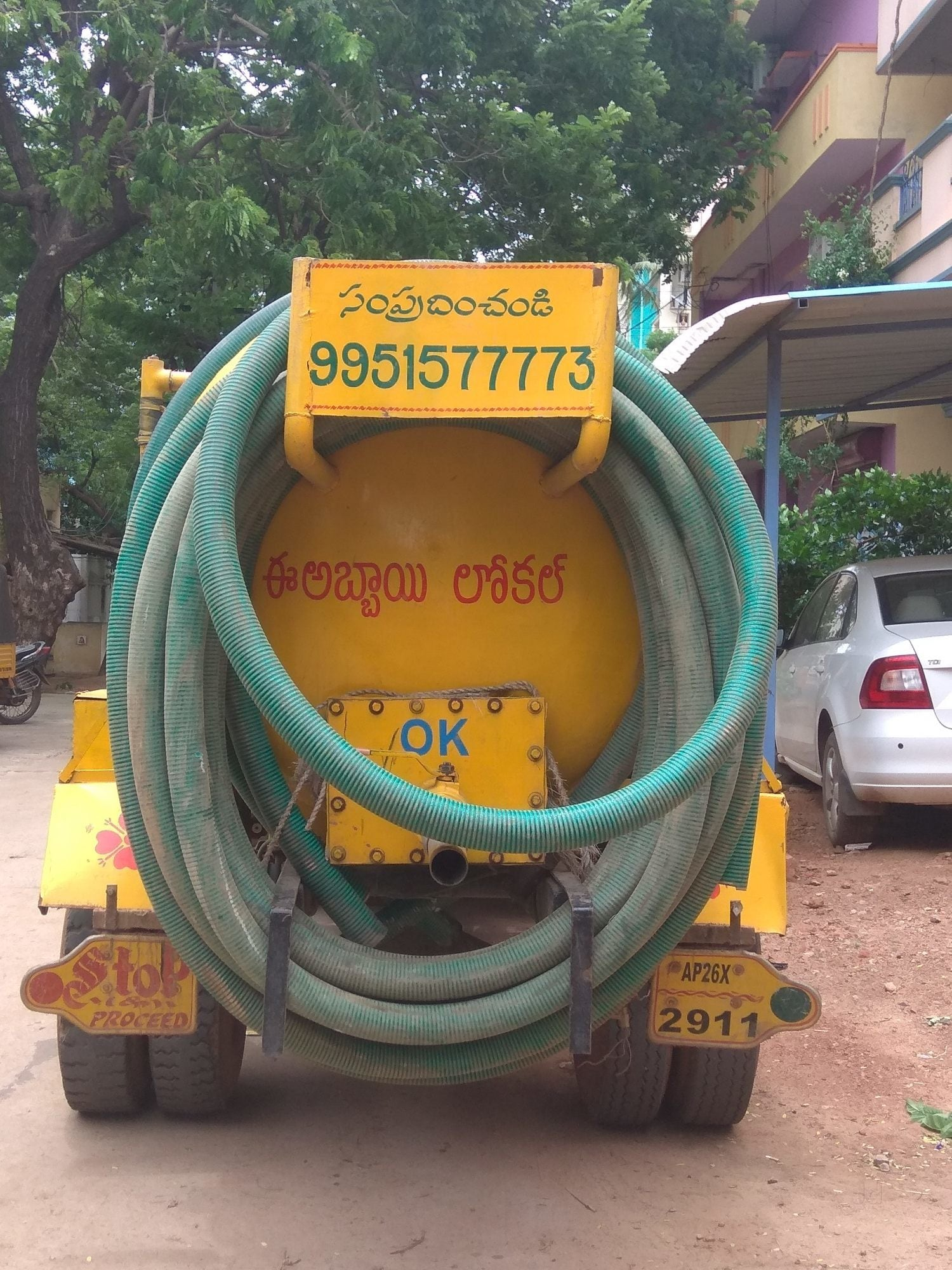 Top 10 Septic Tank Cleaning Services in Nellore - Best