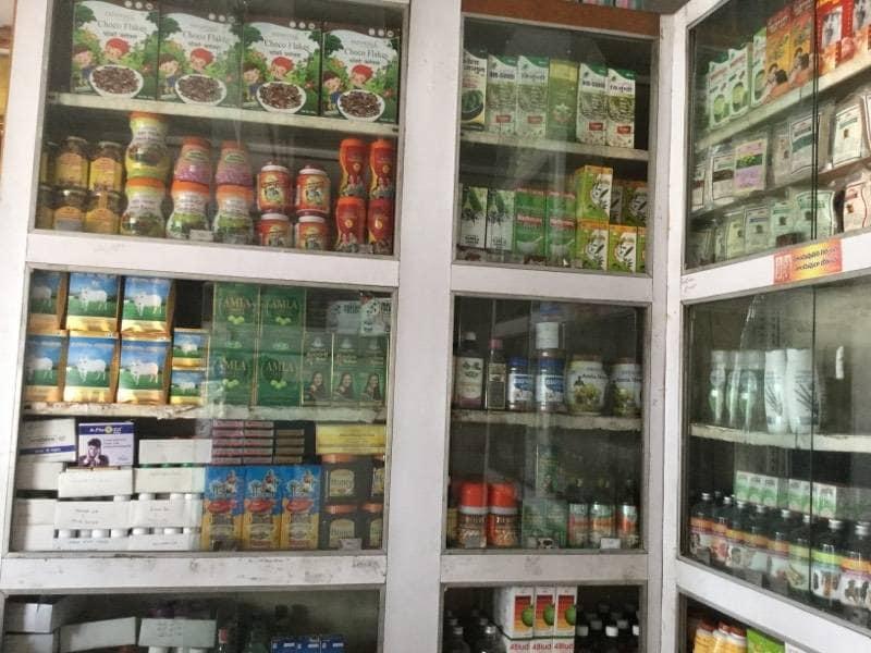 Ayurvedic Medicine Retailers For Sex in Nizamabad