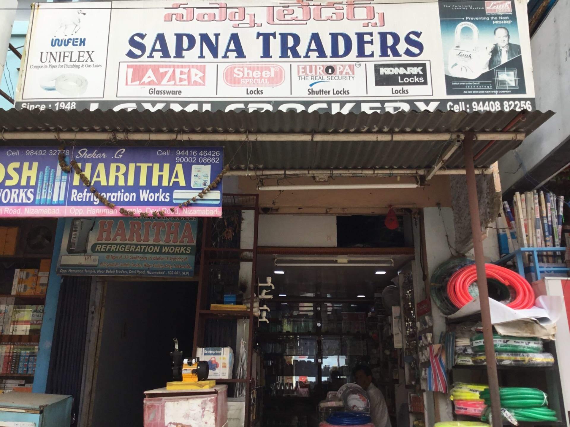dealers in nizamabad