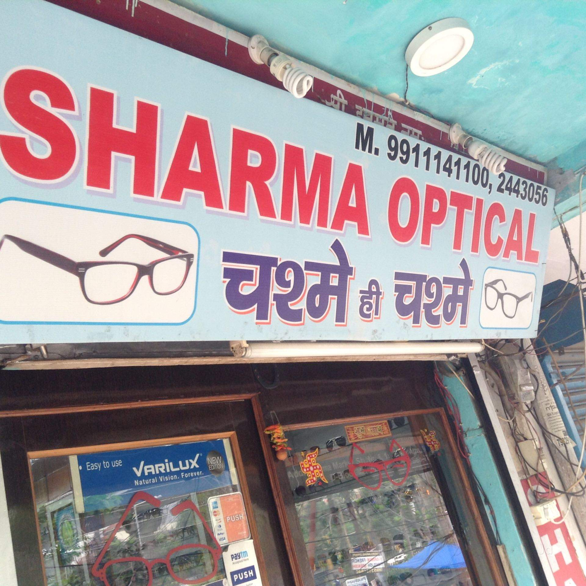 571a4abd63 Top 100 Sunglass Repair   Services in Noida Sector 18 - Best ...
