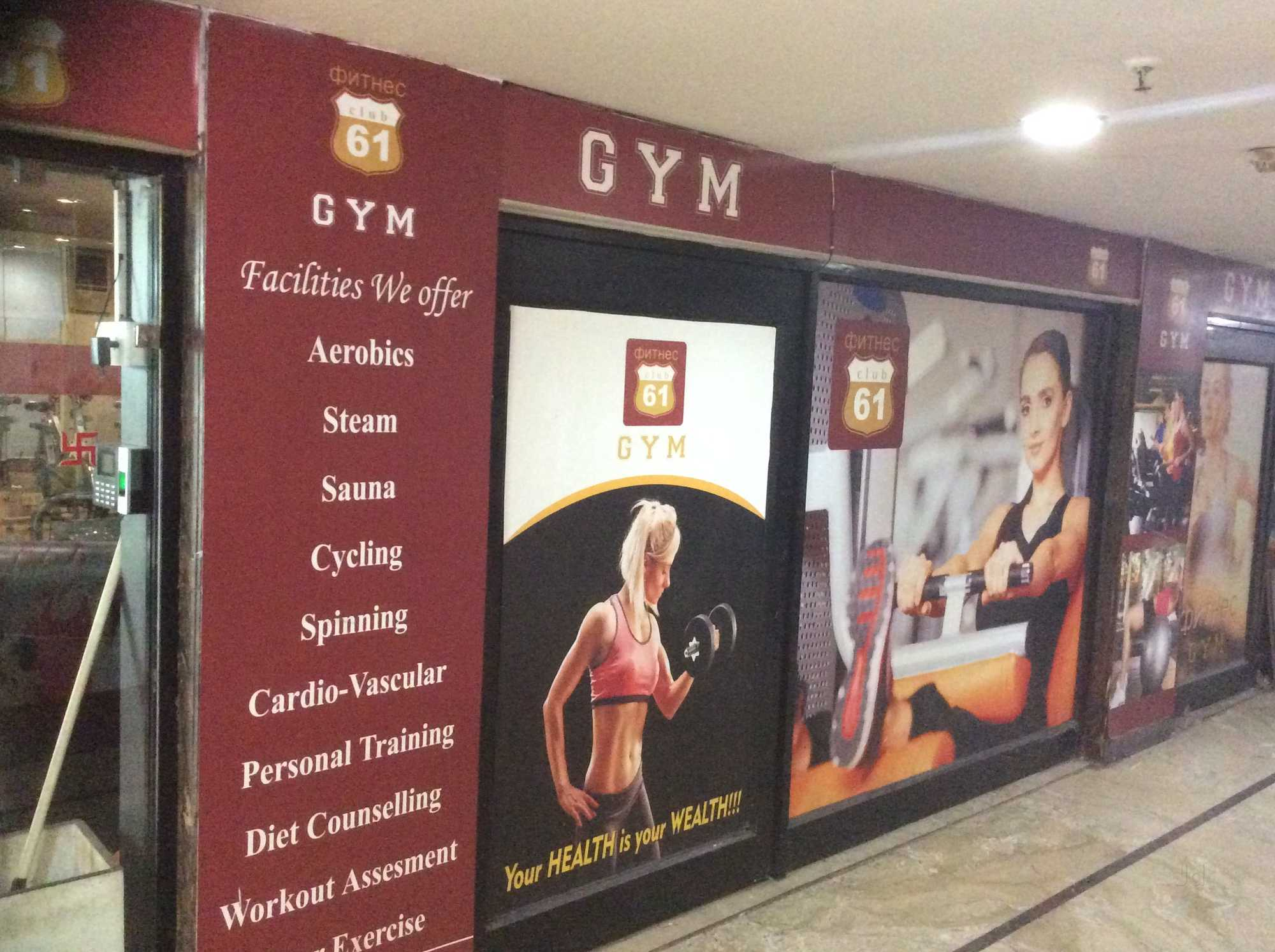 7713ee2c7d2 Top 100 Personal Gym Trainers in Noida