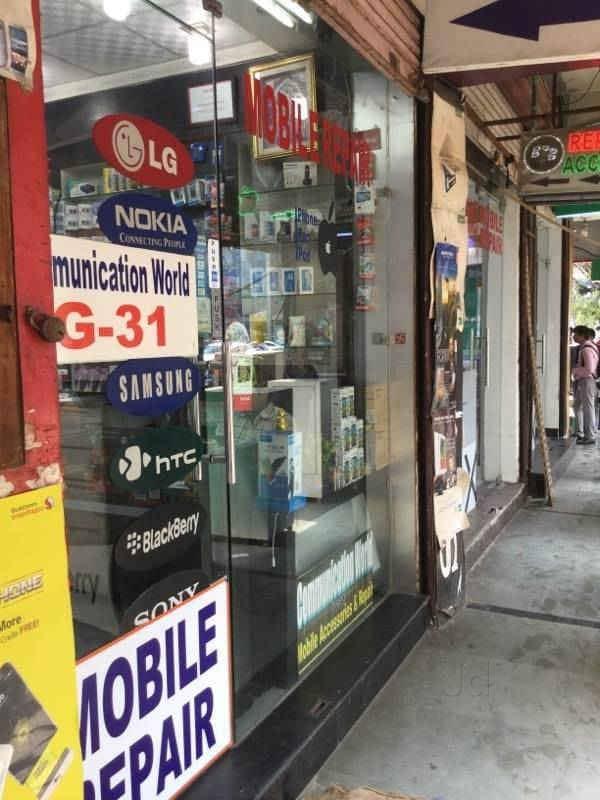 Communication World Noida Sector 76 Mobile Phone Dealers In Noida Delhi Justdial