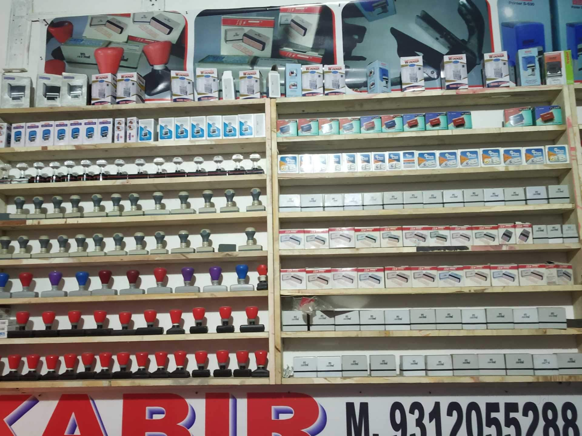 Top 100 Rubber Stamp Manufacturers in Noida Sector 63 - Best
