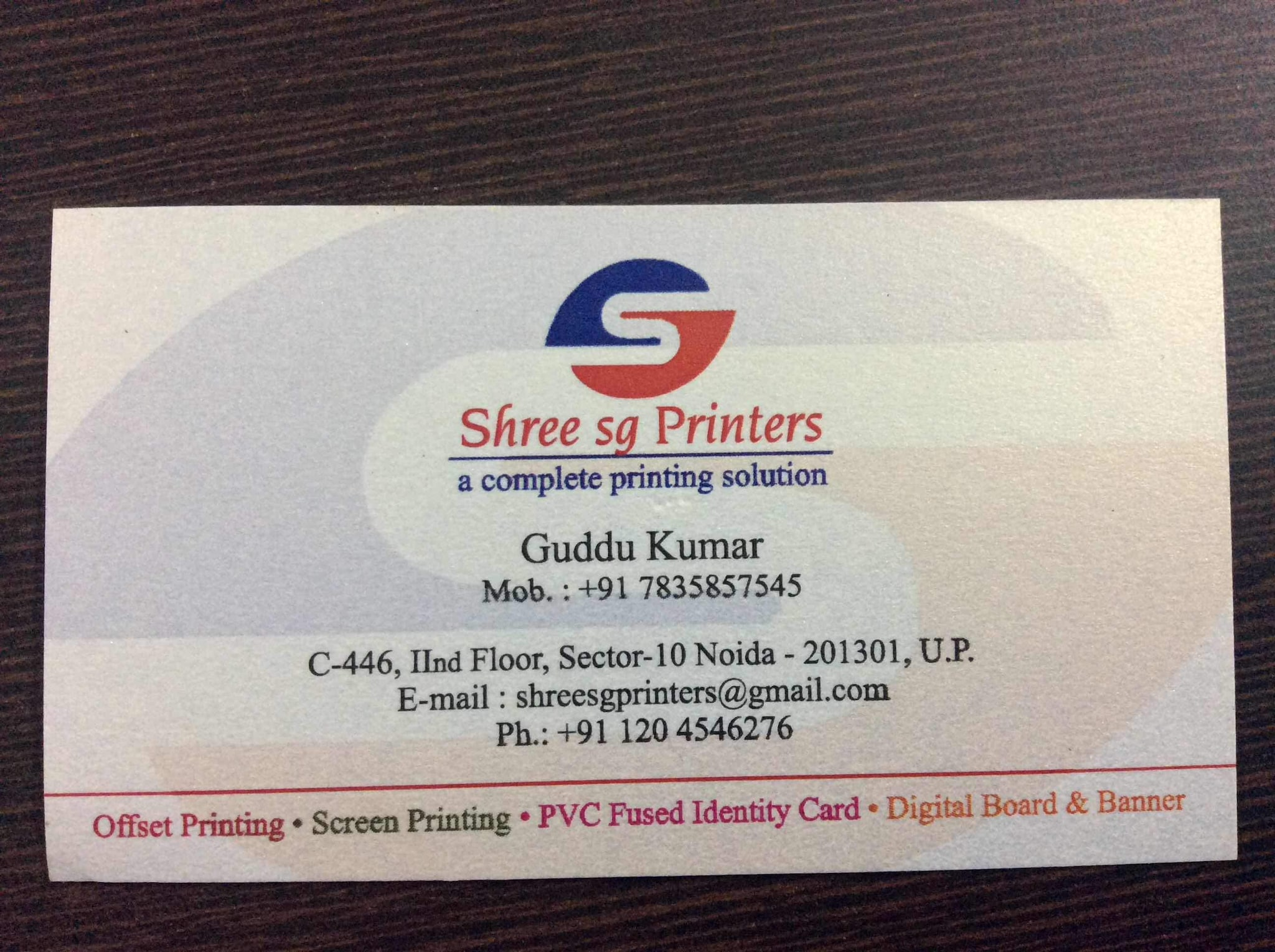 Top 50 Printers For Visiting Card in Noida - Best Visiting Card ...