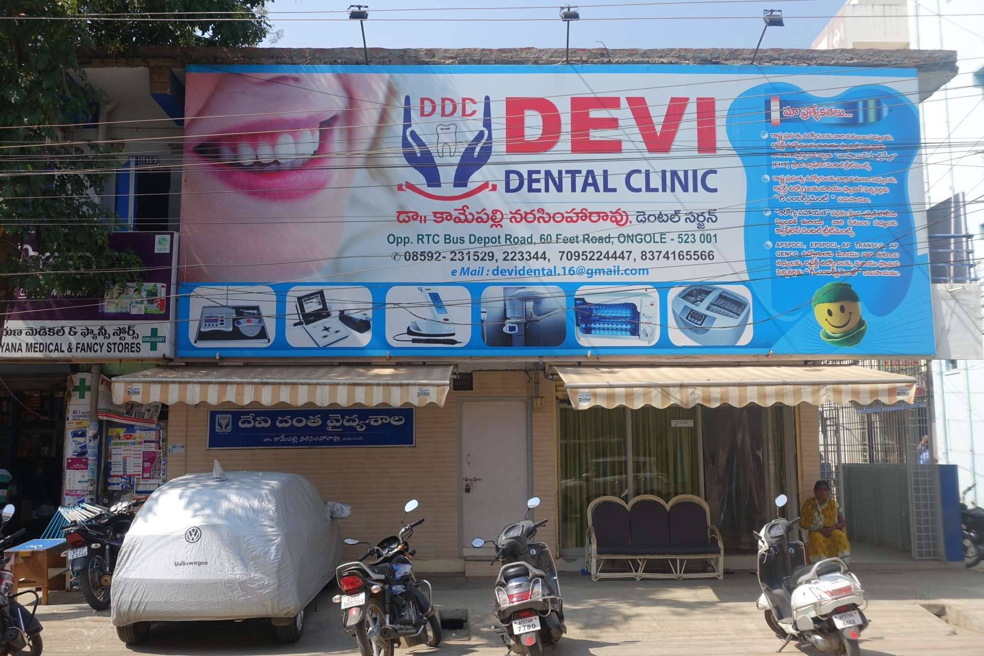 top 50 dentists in ongole best dental clinics book appointment