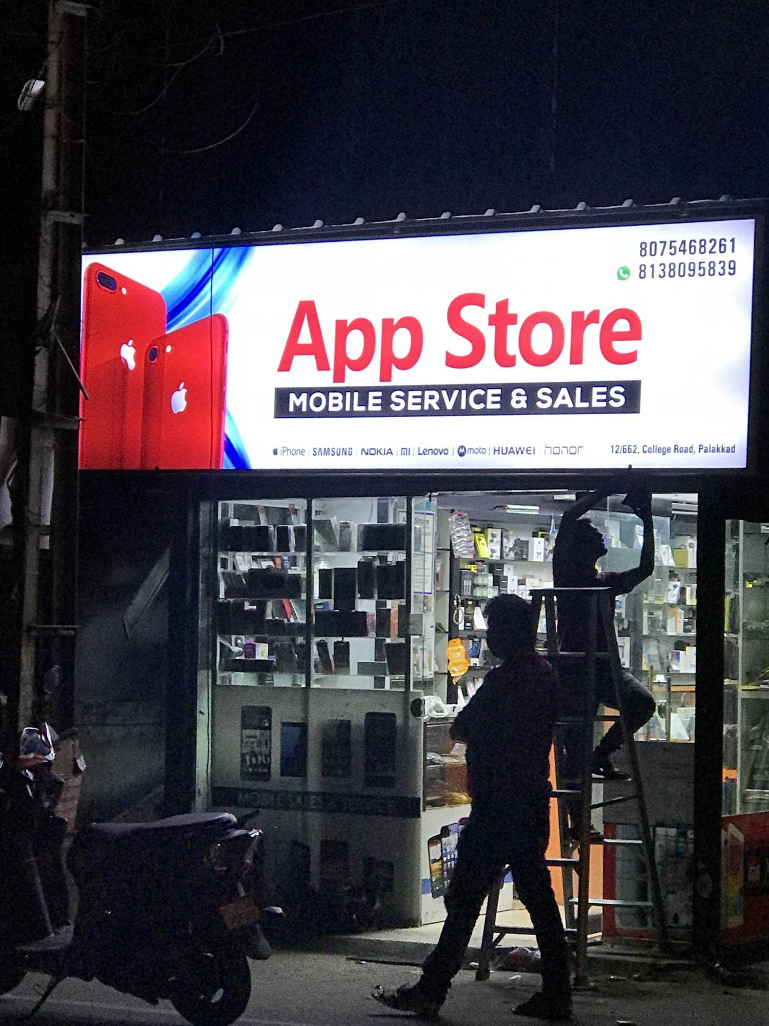Top Oppo Mobile Phone Dealers in Palakkad Fort - Best Oppo