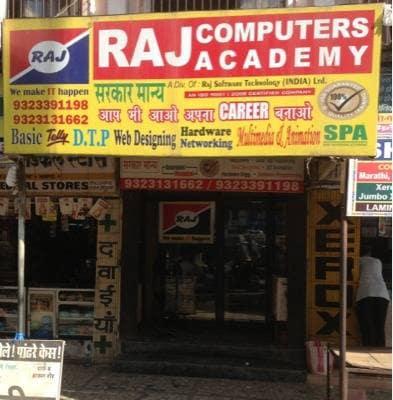 Raj Computers Academy Nalasopara East Computer Training Institutes In Palghar Mumbai Justdial