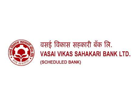 Top 10 Cooperative Banks in Virar West - Best Co Operative Banks