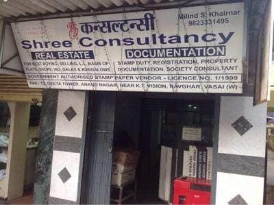 Stamp Vendors In Vasant Nagari Vasai East Mumbai