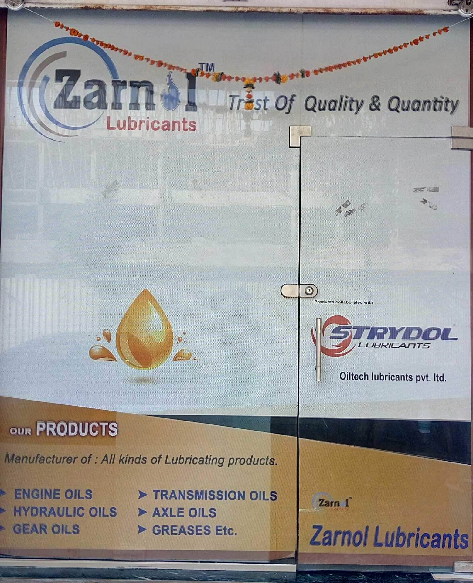1099fe7a7 Top 100 Lubricant Oil Manufacturers in Boisar - Best Lubricating Oil ...