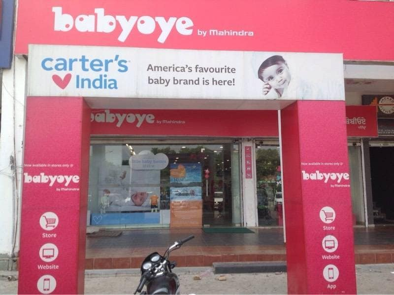 ea34b50f12e Top Carters Baby Care Product Dealers in Chandigarh Sector 22 - Best ...