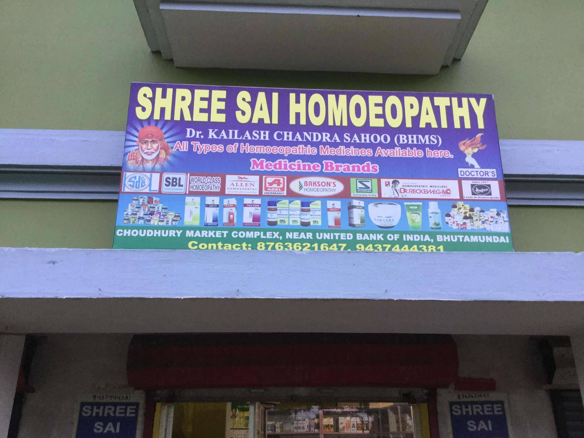 Top Homeopathic Medicine Retailers in Paradip - Best