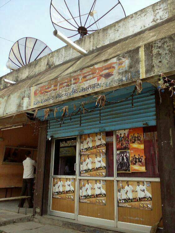 Top Cable Tv Operators in Parbhani - Best Cable Operators - Justdial