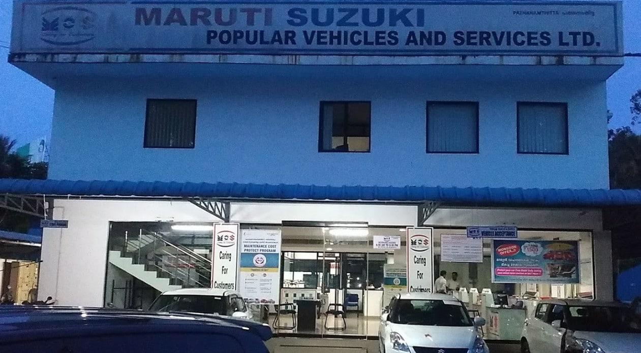Popular Vehicles Services Pvt Ltd Pathanamthitta Ho Car Dealers In Pathanamthitta Justdial