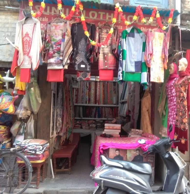 Sunil Cloth House Mission Road Designer Wear Retailers In Pathankot Justdial