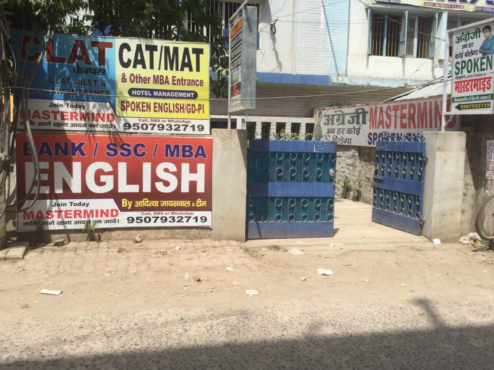 Top 30 IELTS Coaching Centres in Patna - Best IELTS Tutorials - Justdial