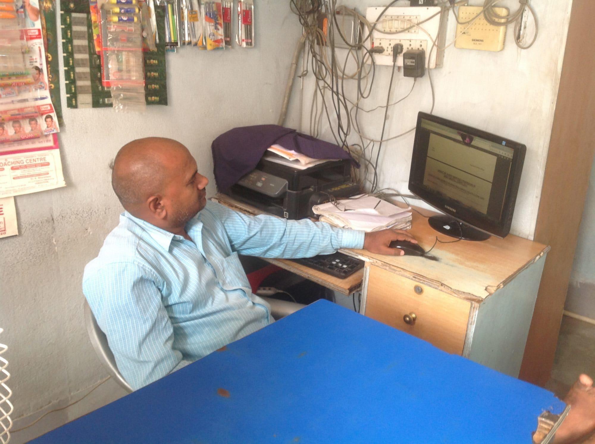 Top Mobile Phone Video Downloading Services in Bihar School Exam
