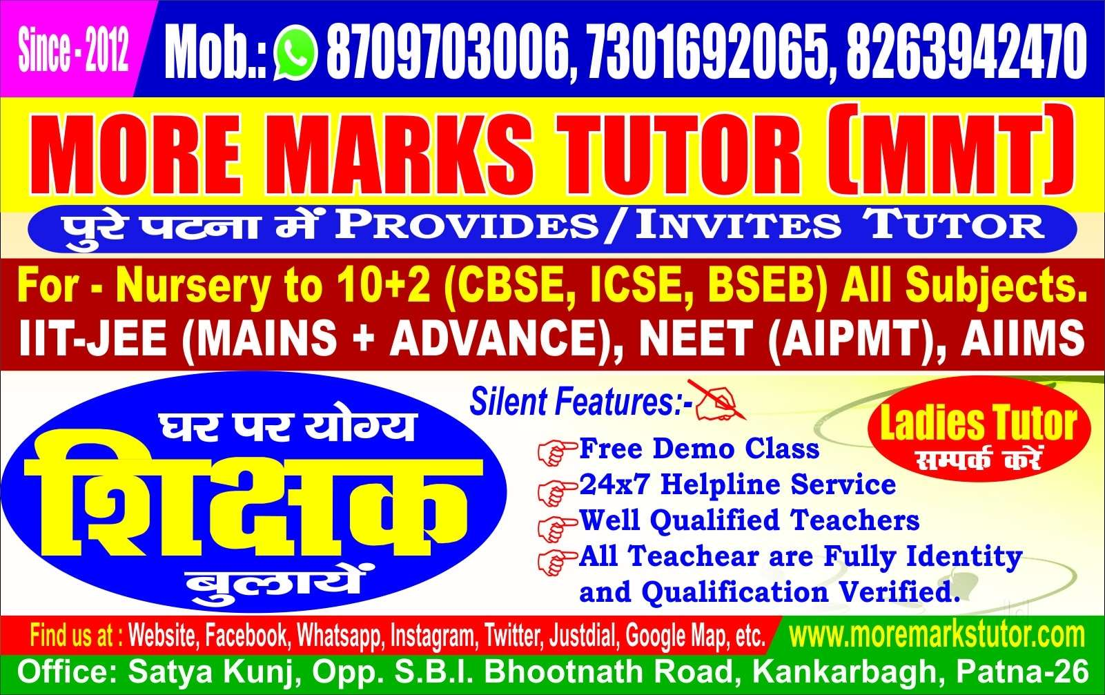 Top Home Tutors For Igcse Class Xii Physics In Bh Colony Patna This Would Be Part C Ofsection 2 Electricity Of The