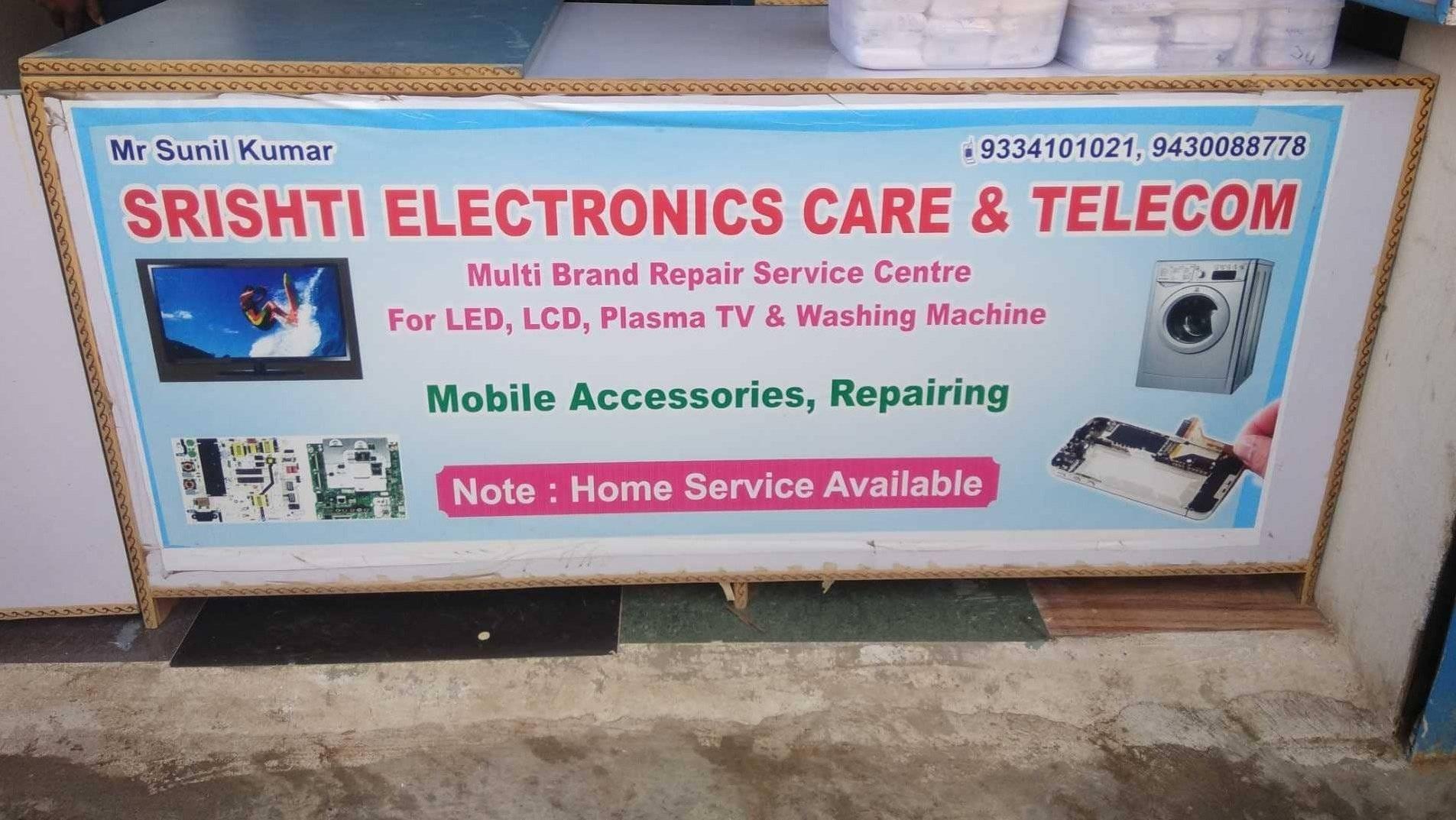 Top LCD TV Repair in Kadamkuan - Best TV Repair & Services - Justdial