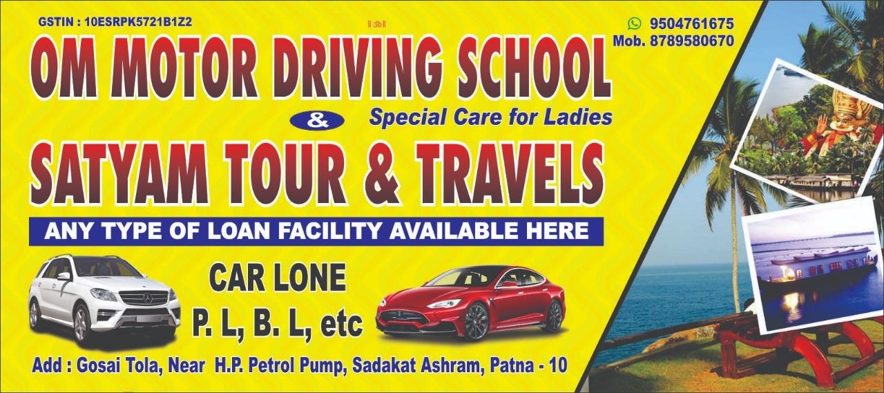 Top 50 Driving Schools in Patna City, Patna - Best Motor Training