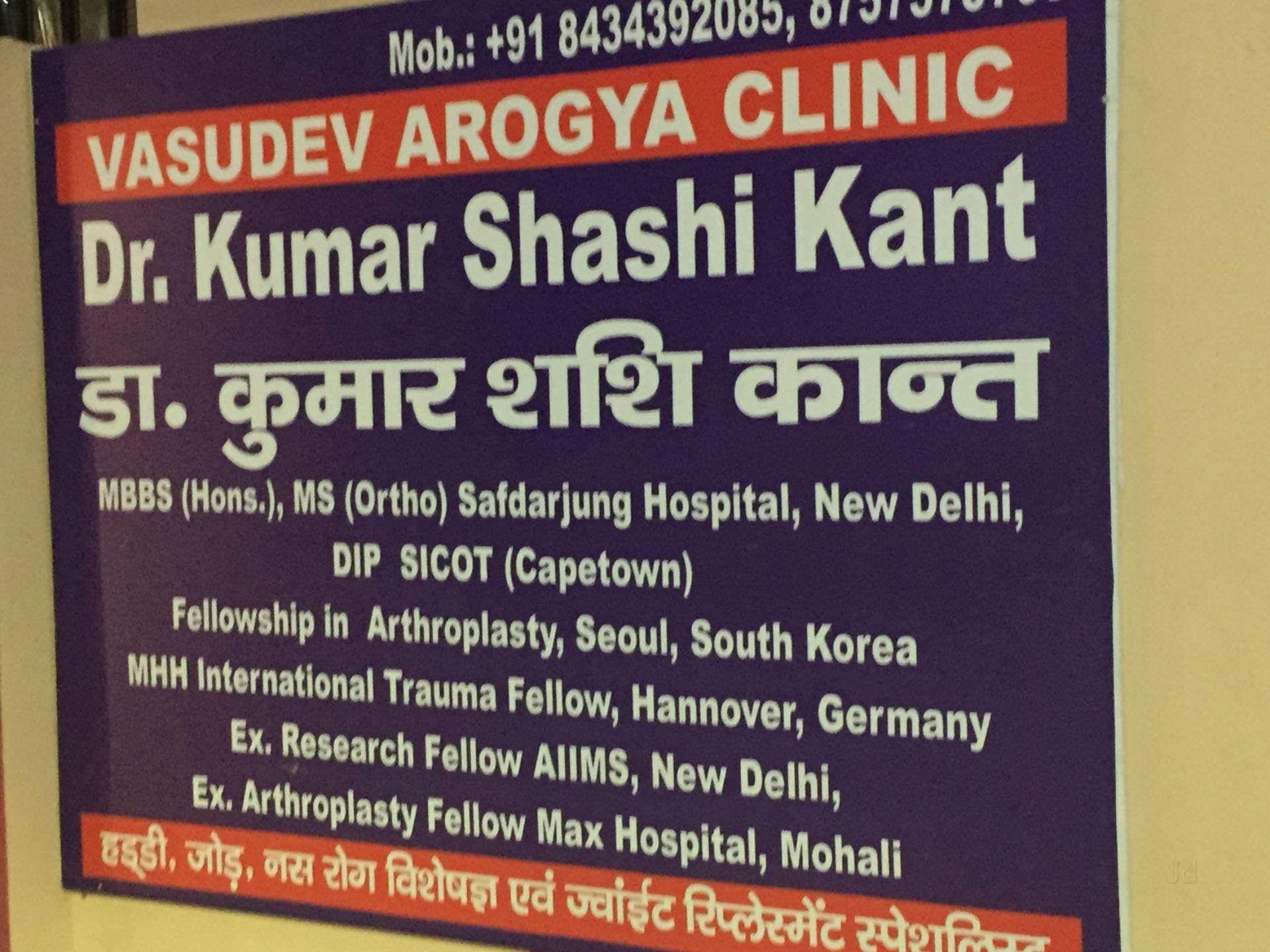 Top Revision Total Hip Replacement Surgeons in Kankarbagh