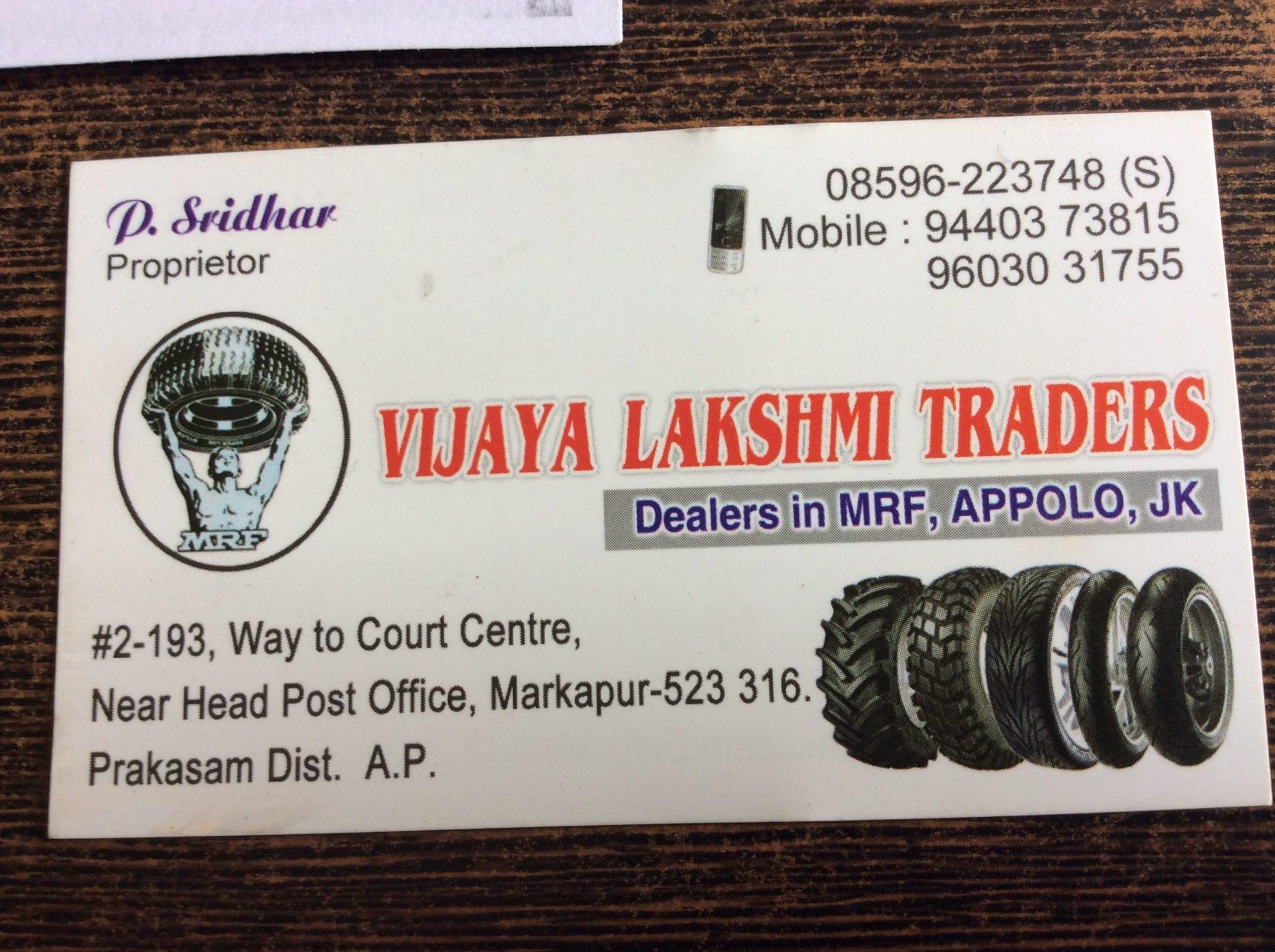 Bridgestone Near Me >> Top Bridgestone Tyre Dealers In Markapur Prakasam Best Car Tyre