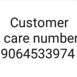 Hero Motocorp Ltd (Customer Care) in Pune - Justdial