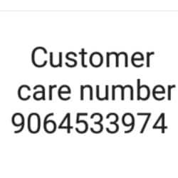 Hero Motocorp Ltd (Customer Care) in Pune - Justdial