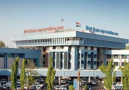 Top 100 Government Organisations near Pimpri Chinchwad Municiapal