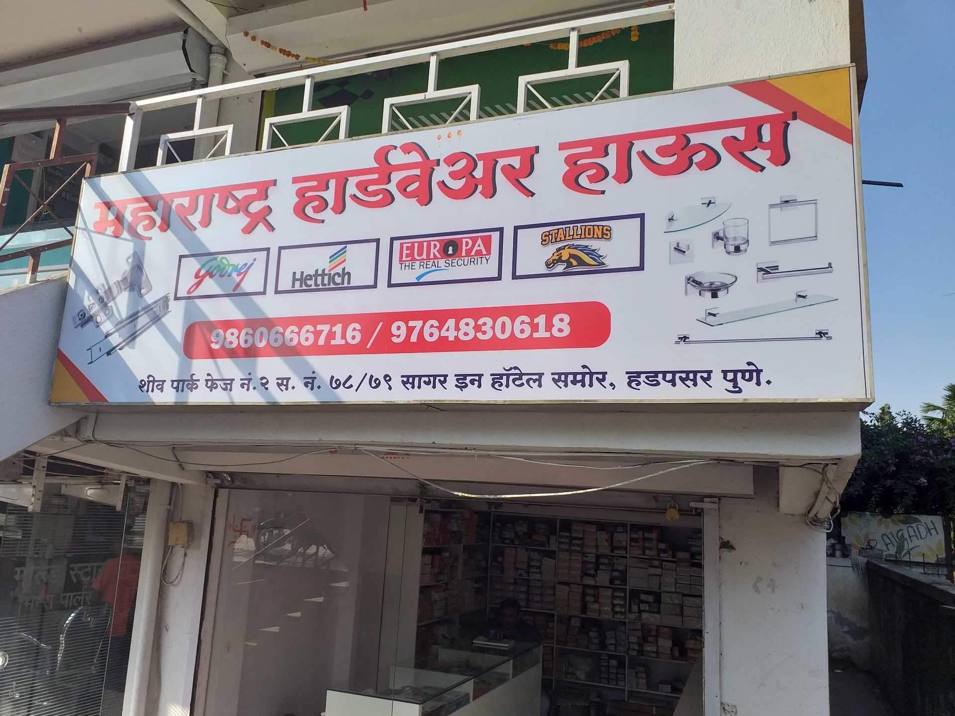 Top 20 Hafele Interior Hardware Dealers in Pune - Best