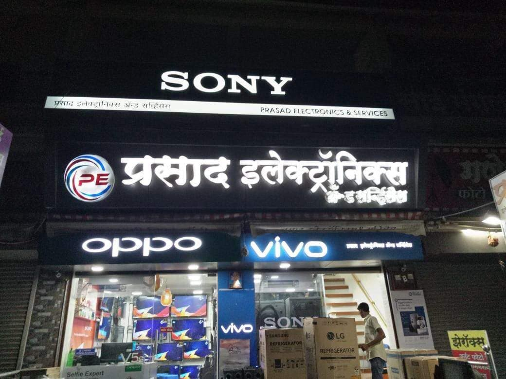 Top 30 Second Hand Electronic Goods Dealers in Pune - Best