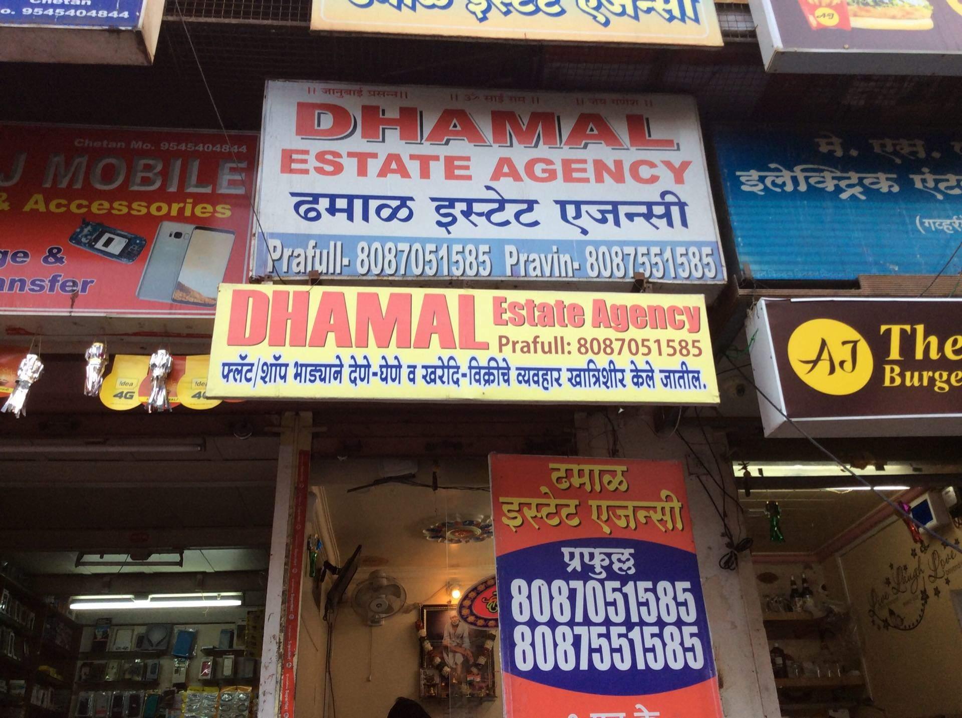 e5a3b884f8 Top 100 Real Estate Agents in Katraj