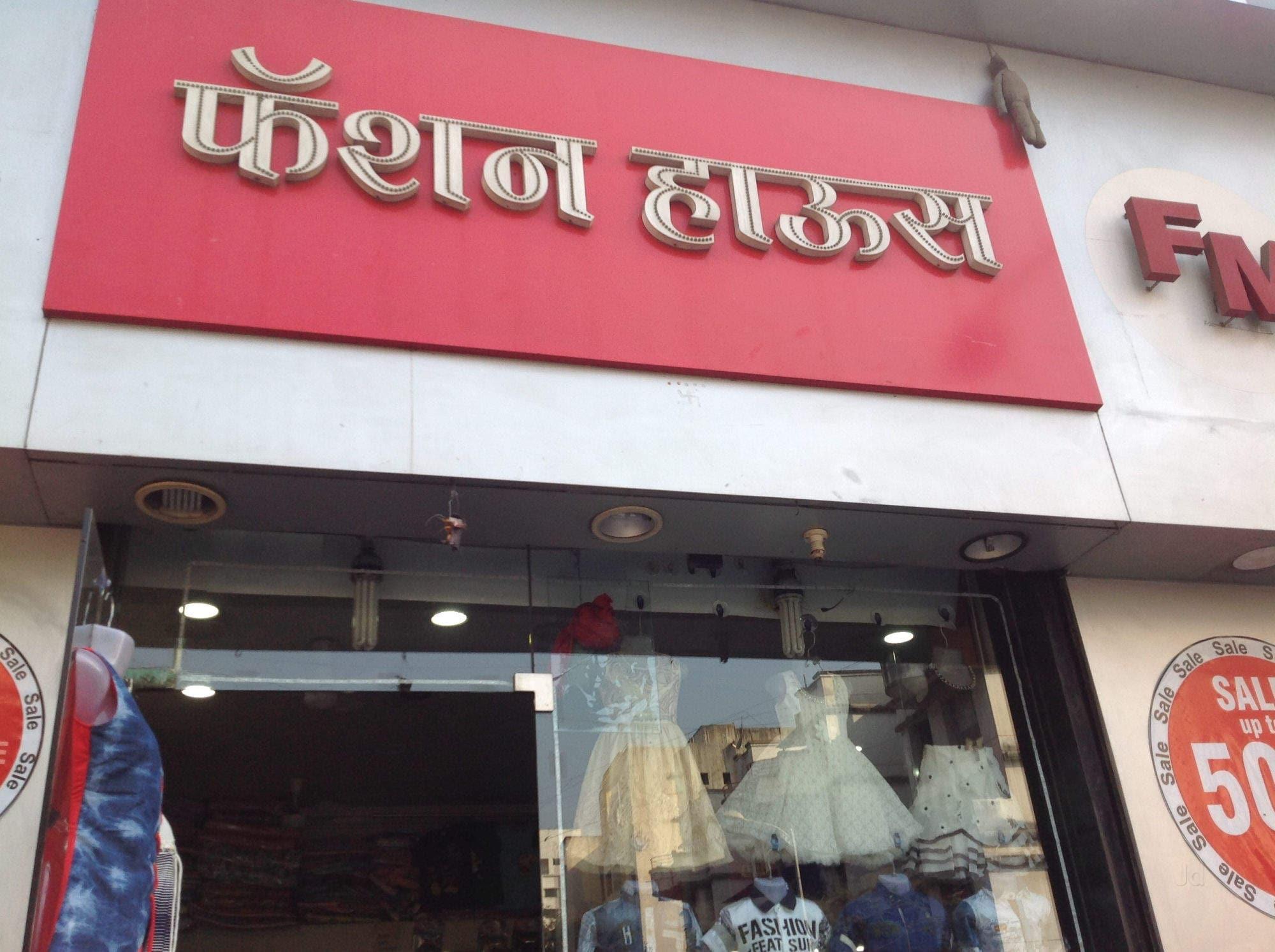 e8c101a7 Top Dhoti Retailers in Erandwane - Best Dhoti Dealers Pune - Justdial