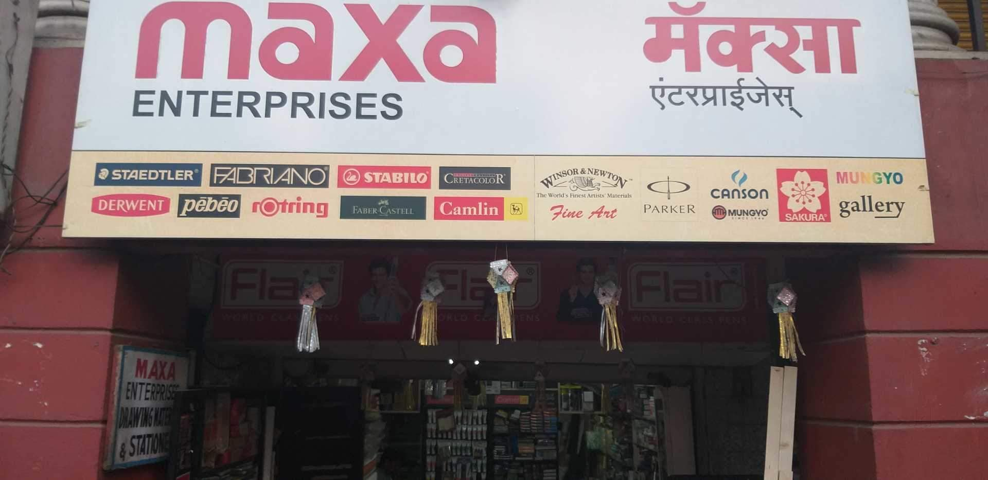 Top Punch Craft Material Dealers In Pune Justdial