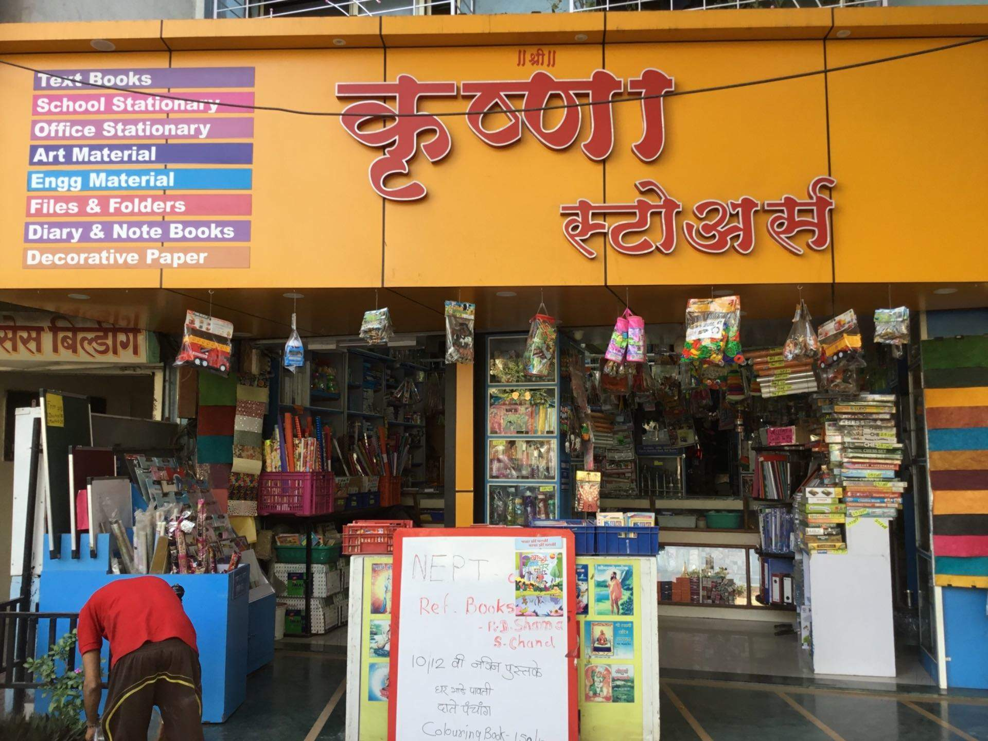 Top Craft Material Dealers In Aundh Best Craft Decoration Material