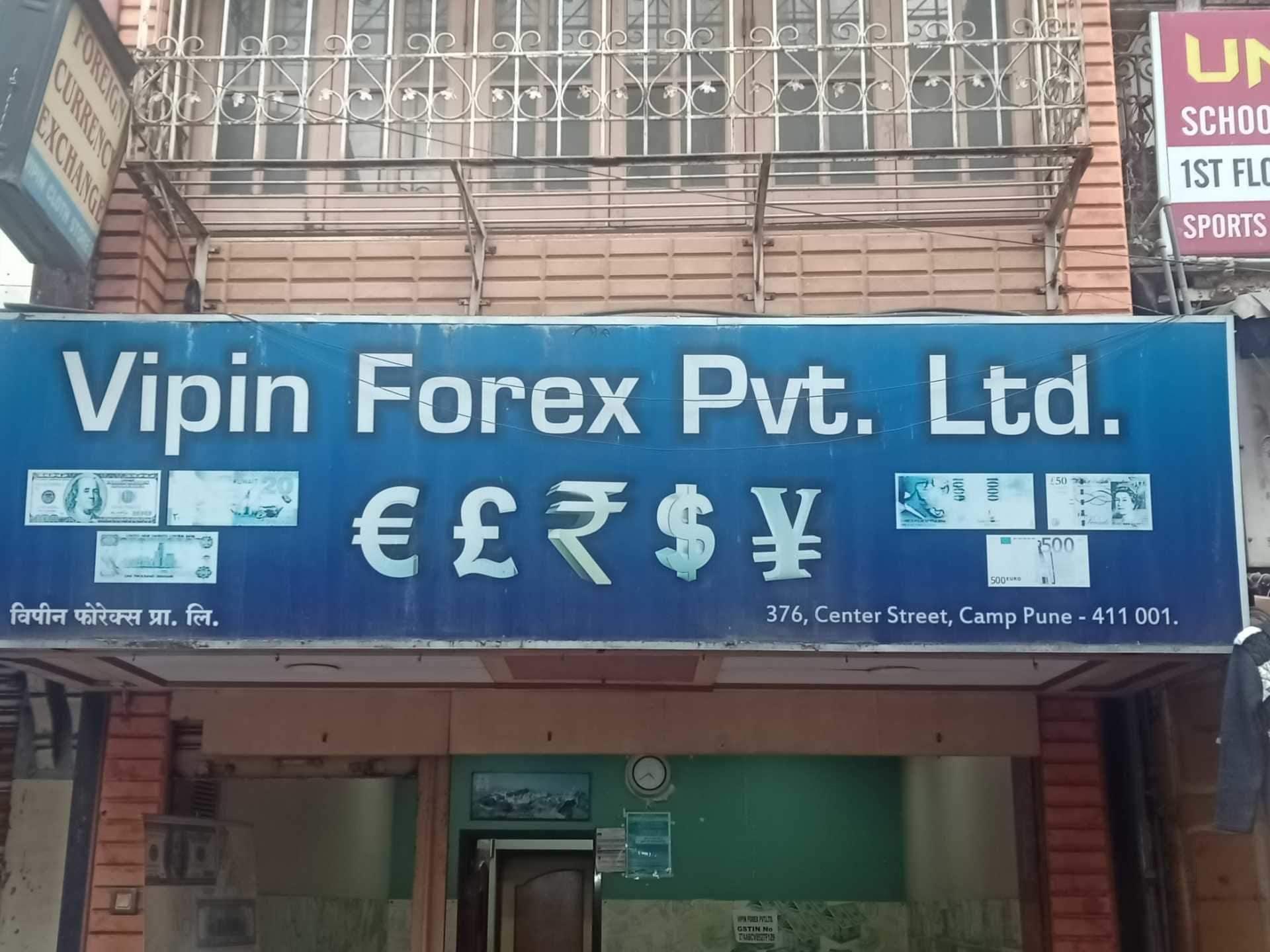 frr forex pvt ltd ludhiana city