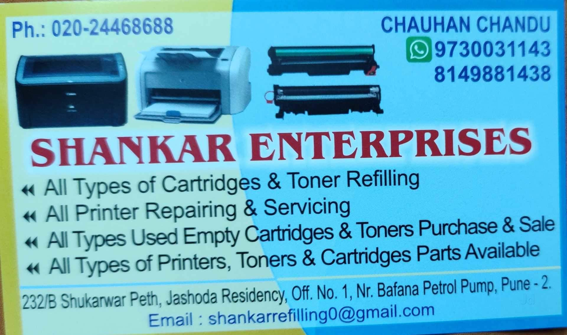 Top 50 Brother Computer Printer Repair & Services in Pune - Best