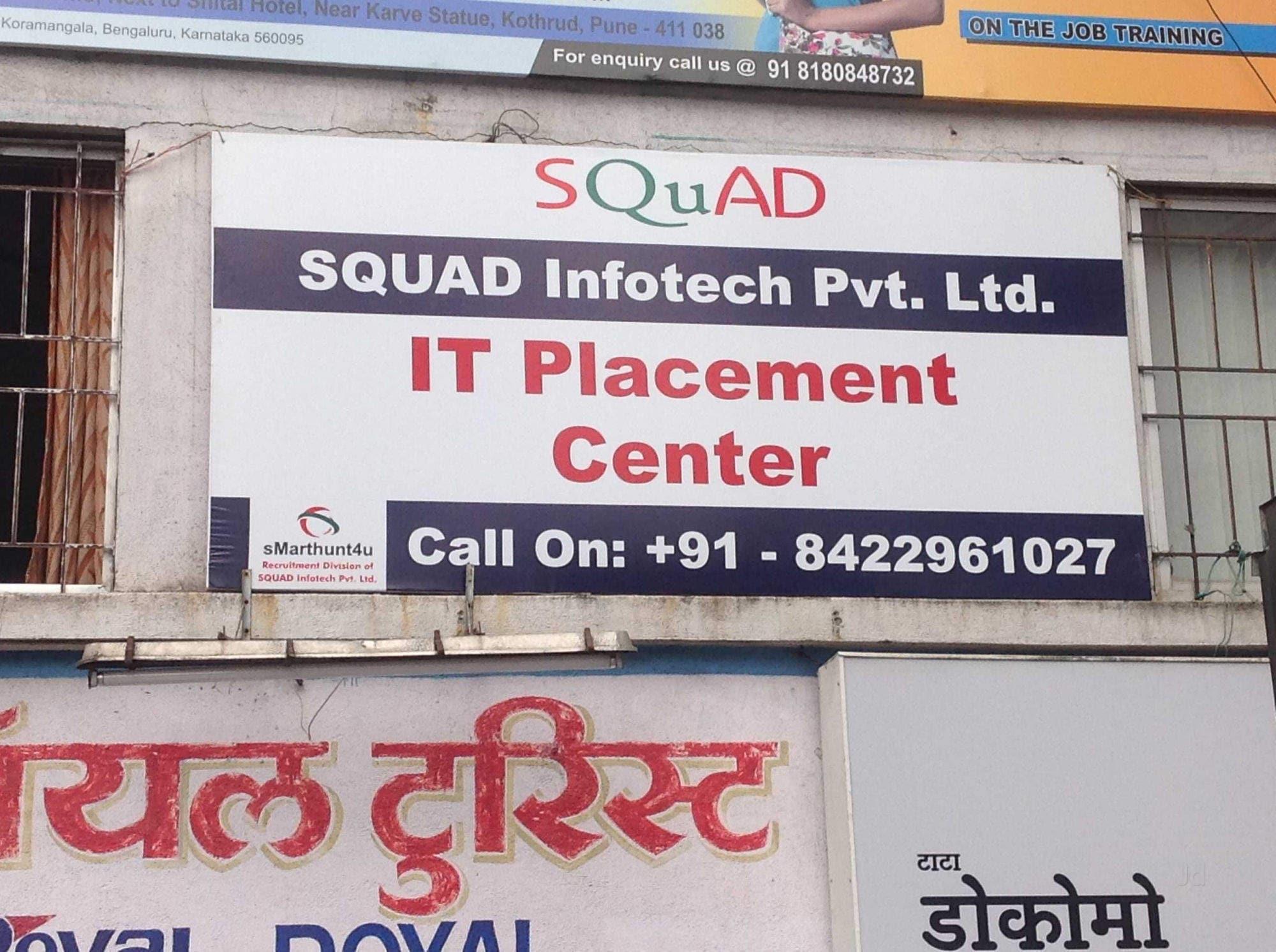 Java Training Institutes in Kothrud, Pune - Computer Training