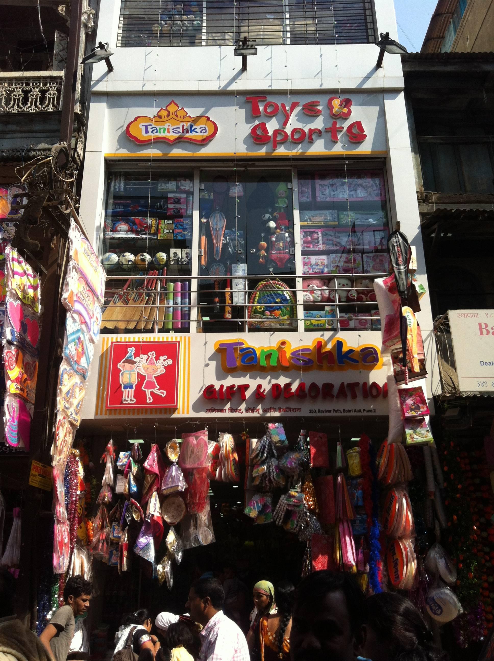 Birthday Gift Wholesalers In Raviwar Peth Pune