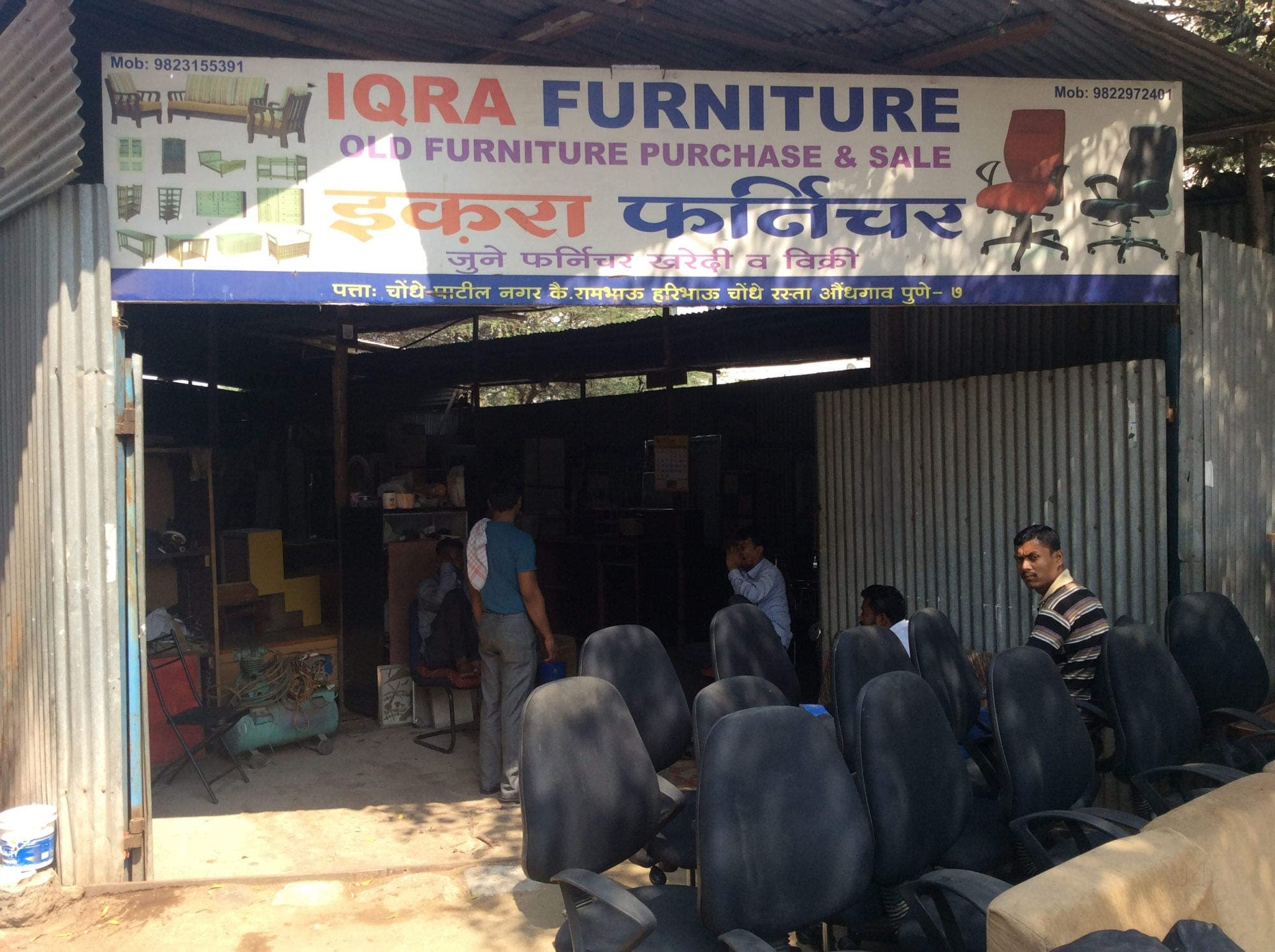 Top 100 Second Hand Furniture Buyers In Hadapsar Best Old