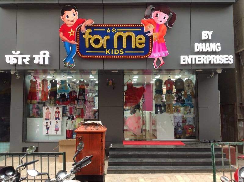 0c00def02 Top 100 Children Readymade Garment Retailers in Kothrud - Best Kids ...