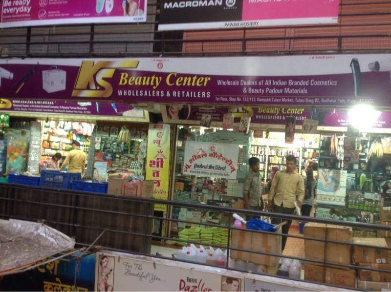 Top 30 Lakme Cosmetic Wholesalers in Pune - Best Lakme