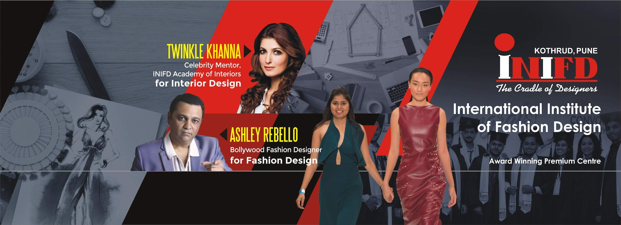 School Of Fashion Technology Pune Admission 2019 School Style