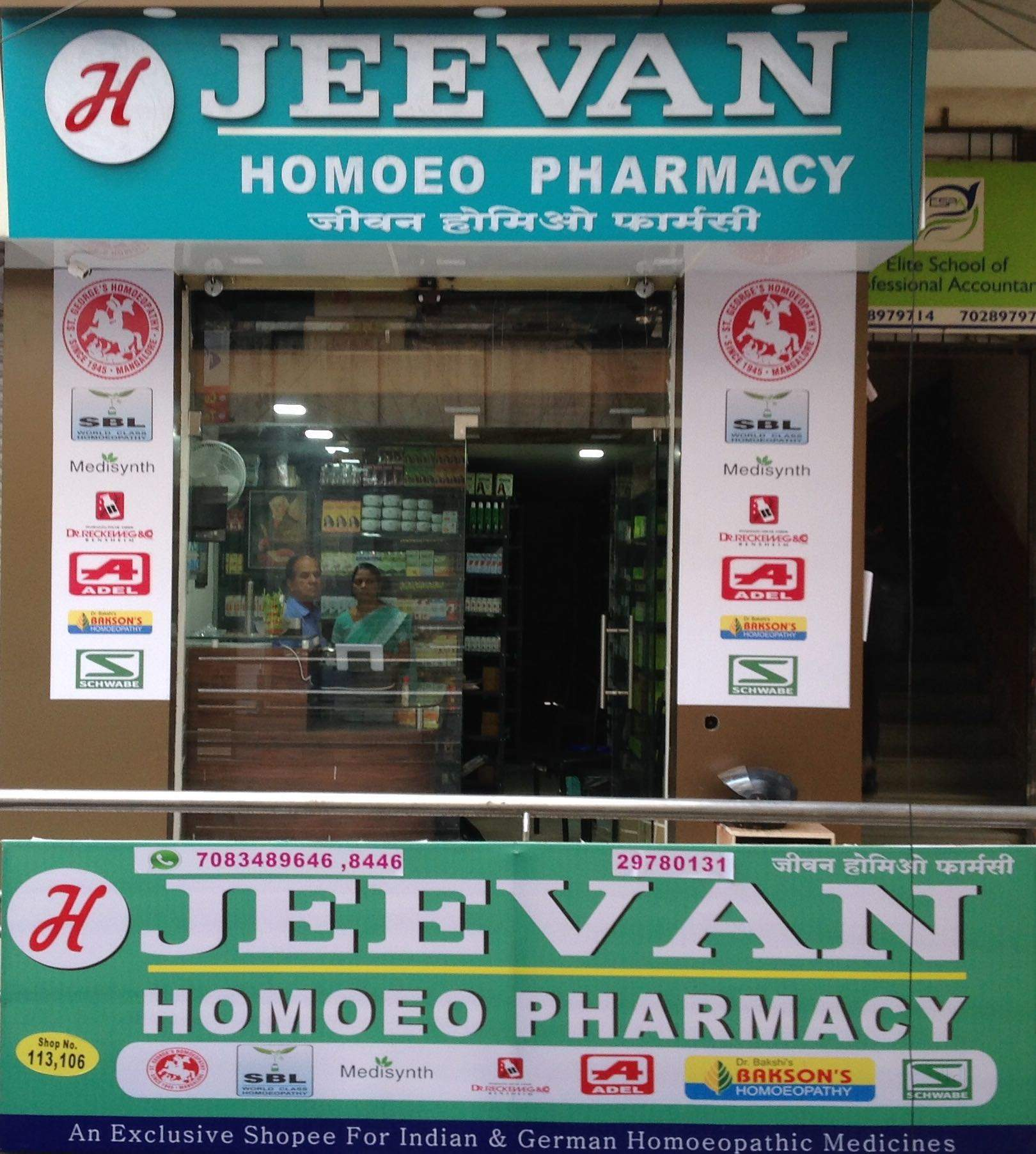 Top 50 Dr Reckeweg Homeopathic Medicine Retailers in Pune - Best Dr