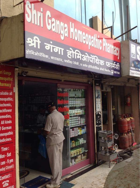 Top 100 Homeopathic Medicine Retailers in Pune - Best Homoeopathic