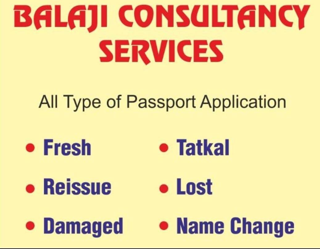 Top Online Passport Agents In Pimple Saudagar Best Passport Agents