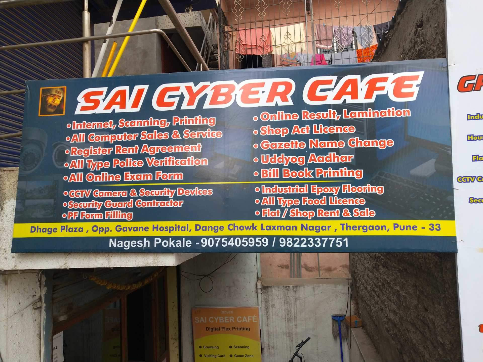 Top 50 24 Hours Cyber Cafe in Pune - Best 24 Hours Internet Cafe