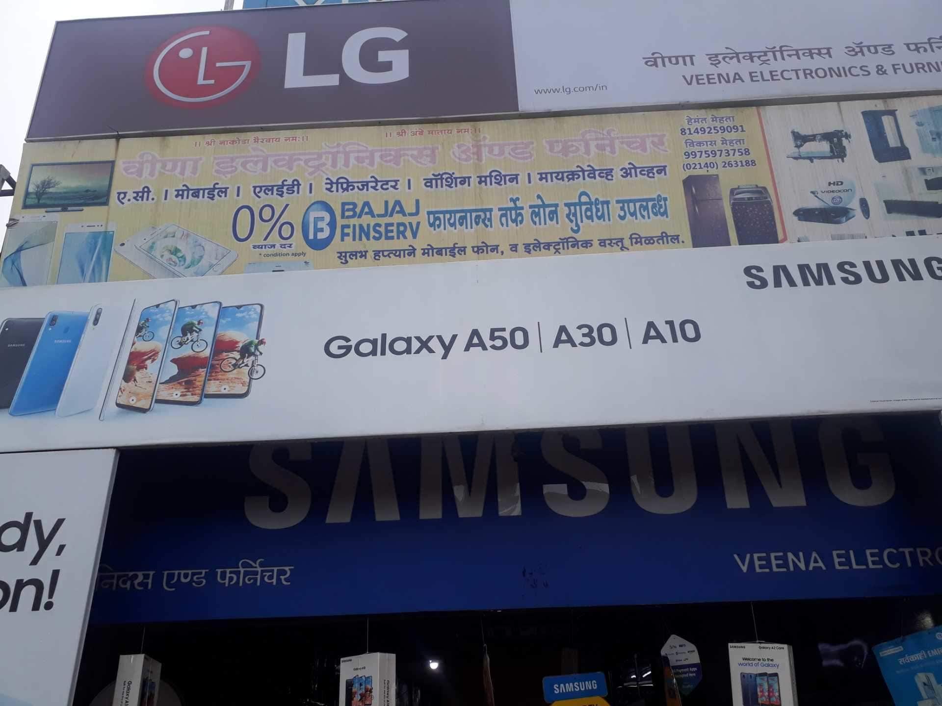 Top 10 Samsung Led Tv Dealers in Mangaon - Best Samsung Led